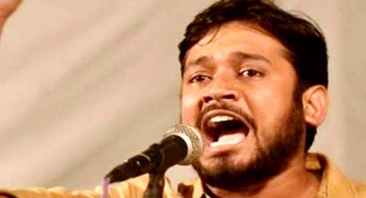 Kanhaiya Kumar: AICC के बाहर लगे कन्हैया कुमार के पोस्टर, आज दोपहर बाद थामेंगे कांग्रेस का दामन