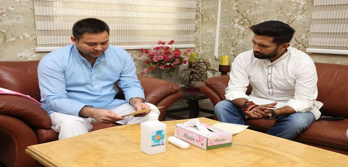 चुनाव बाद आज पहली बार चिराग की तेजस्वी से मुलाकात, पासवान की पुण्यतिथि में आने का दिया न्योता