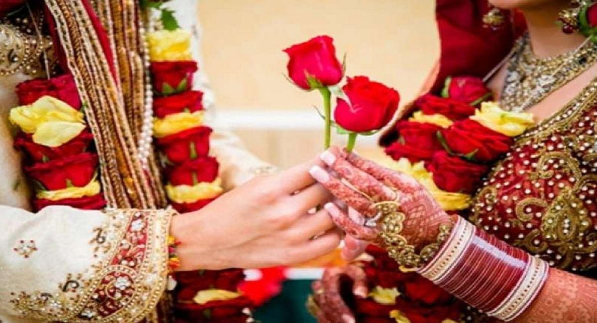Love Marriage में आ रही रूकावटे तो जानिए विवाह के लिए ज्योतिषीय योग, शादी में हो रही देरी तो करें ये उपाय