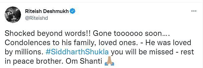 Sidharth Shukla Death: पोस्टमार्टम रिपोर्ट आज आएगी, होगा अंतिम संस्कार