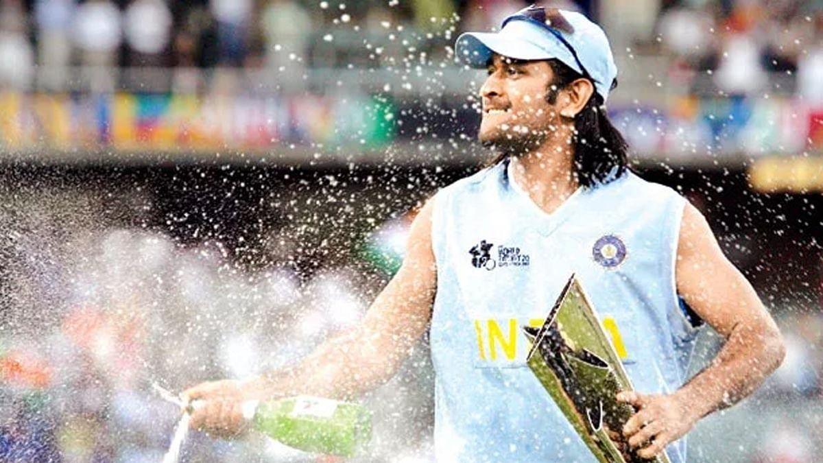 टीम इंडिया की ICC T20 वर्ल्ड कप 2007 जीत पर जल्द ही बनेगी फिल्म, दिखेगा धोनी का ओल्ड लुक