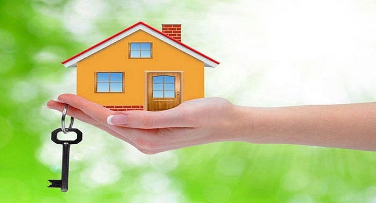 सस्ता घर खरीदने का मिल रहा है मौका, ये बैंक दे रहा है सबसे सस्ता Home Loan, ब्याज दरें 6.5% से शुरू