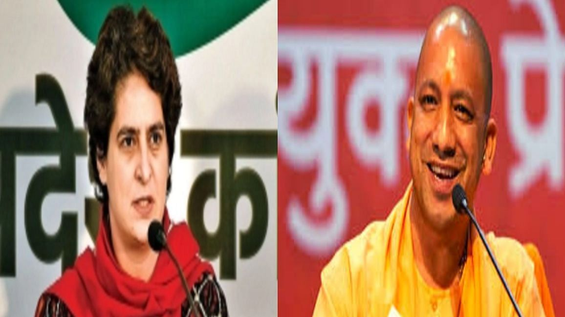 UP कांग्रेस की 'स्पेशल 26' योगी सरकार को करेगी एक्सपोज, प्रियंका गांधी ने भाजपा के लिए बनायी यह खास रणनीति