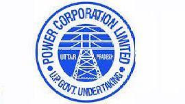 UPPCL Recruitment 2021: असिस्टेंट अकाउटेंट के 240 पदों के लिए निकली भर्ती, जानें सैलरी और चयन प्रक्रिया