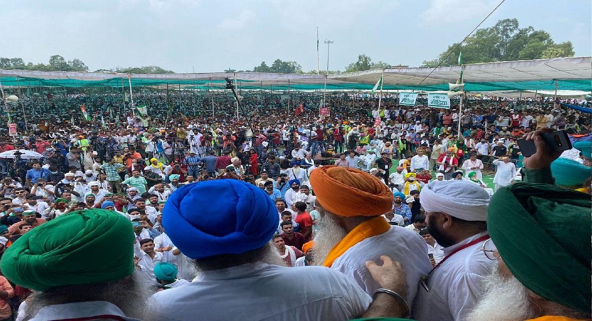 Kisan Mahapanchayat: करनाल में मिनी सचिवालय किसानों ने किया घेराव