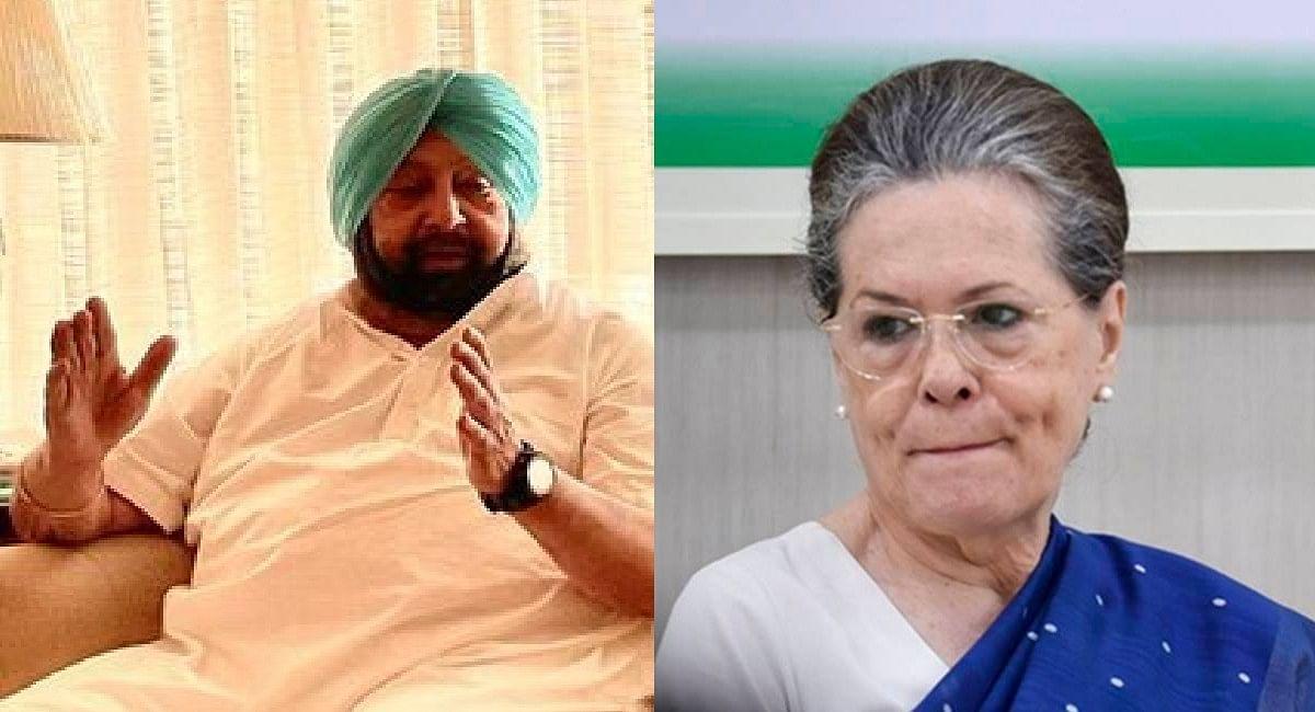 Punjab Crisis : कैप्टन अमरिंदर सिंह थामेंगे भाजपा का दामन ? अनिल विज बोले- कांग्रेस की राष्ट्र विरोधी साजिश..