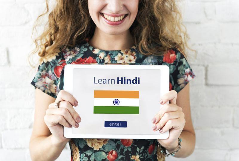 दुनिया की किसी भी भाषा का सटीक हिंदी अनुवाद करने में सक्षम हैं ये मोबाइल ऐप्स