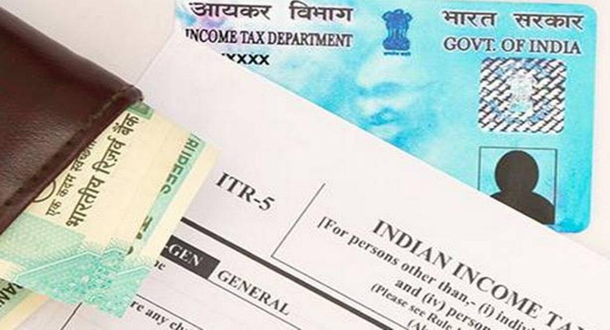 ITR : सितंबर में फाइल नहीं किए इनकम टैक्स रिटर्न तो भरना पड़ेगा भारी जुर्माना, जानिए क्या है ऑनलाइन प्रक्रिया