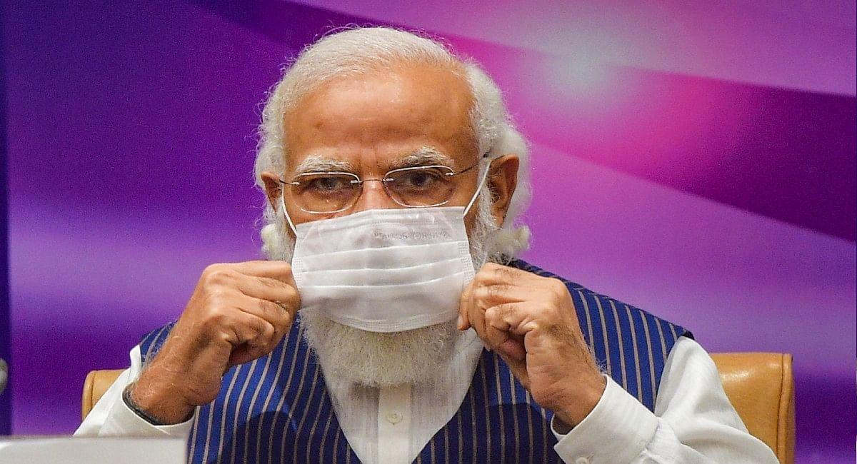 खालिस्तानी आतंकवादी समूह ने दी प्रधानमंत्री नरेंद्र मोदी को धमकी, कहा- चैन से नहीं देंगे सोने