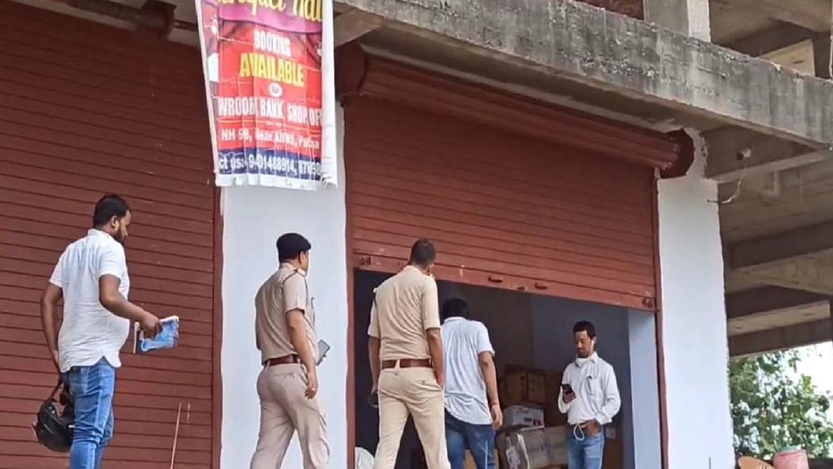 Bihar News: हत्या की गुत्थी सुलझी नहीं,  अपराधियों ने राजधानी में लूट लिए 15 लाख