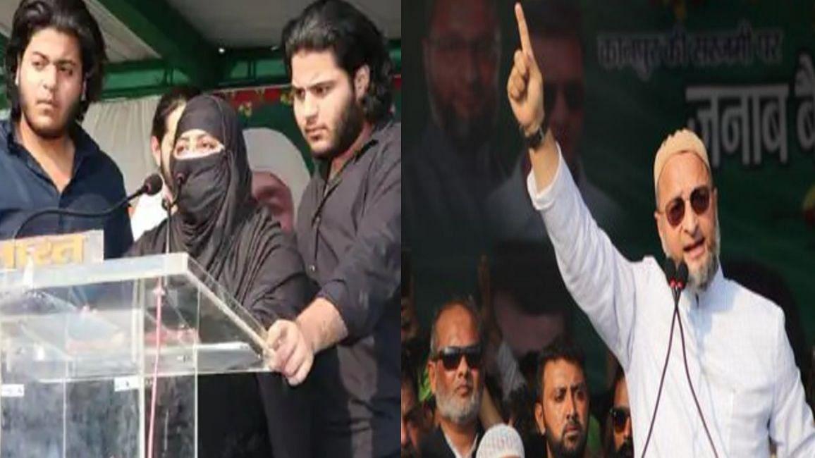 UP Election 2022: अतीक अहमद की पत्नी शाइस्ता परवीन कानपुर से लड़ेंगी विधानसभा चुनाव, बोले असदुद्दीन ओवैसी