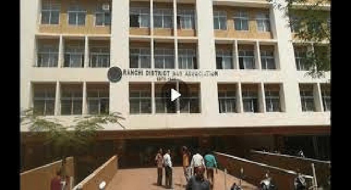 Jharkhand News : रांची जिला बार एसोसिएशन के चुनाव की घोषणा, 4 अक्टूबर को होगी वोटिंग, ये है पूरी डिटेल्स
