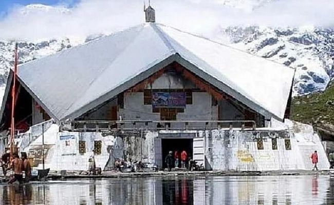 उत्तराखंड: शुरू हुई हेमकुंड साहिब की यात्रा, एक दिन में 1000 भक्तों को इजाजत
