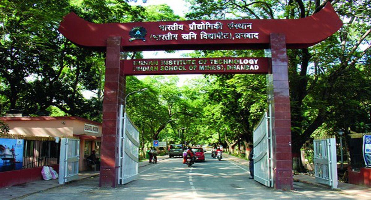 Jharkhand News: IIT ISM को इंजीनियरिंग के क्षेत्र में देश में मिला 11वां स्थान, ओवरऑल रैंकिंग में 26वें पोजिशन