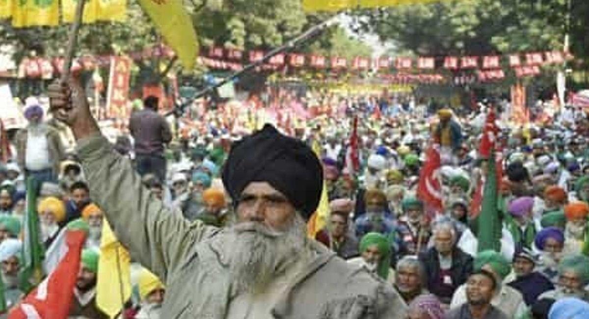 27 सितंबर को संयुक्त किसान मोर्चा ने बुलाया 'भारत बंद', लोगों से की ये अपील