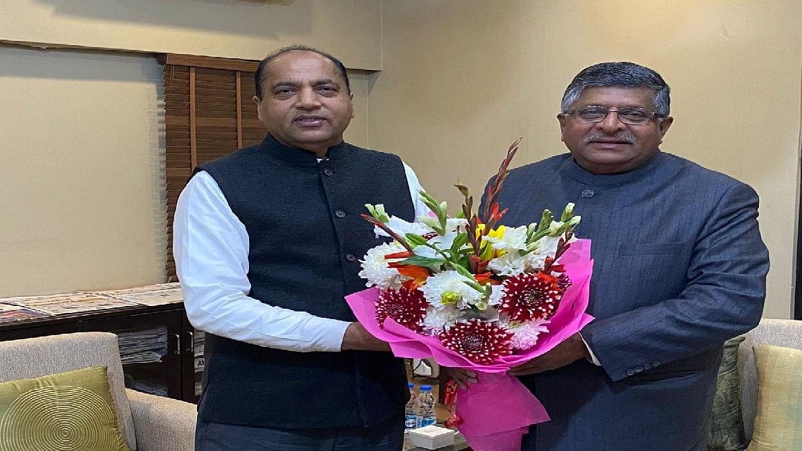 गुजरात के बाद क्या अब हिमाचल की बारी, बदले जा सकते हैं मुख्यमंत्री जयराम ठाकुर