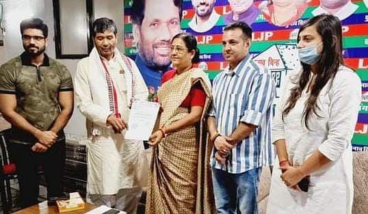 Bihar Political News: चिराग पासवान को झटका! पशुपति पारस ने अब एक और पद उनसे छीना