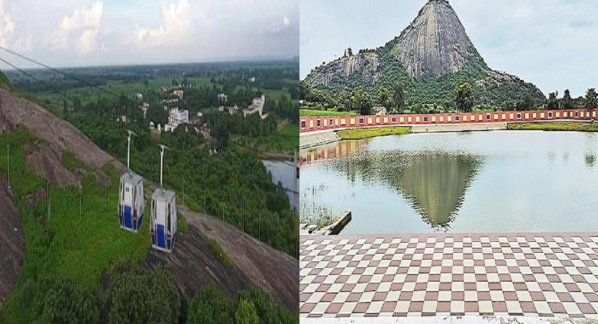 सीएम नीतीश कुमार ने मंदार पर्वत पर रोपवे का किया उद्घाटन, जानें समुद्र मंथन और सीता वनवास से जुड़ी मान्यता