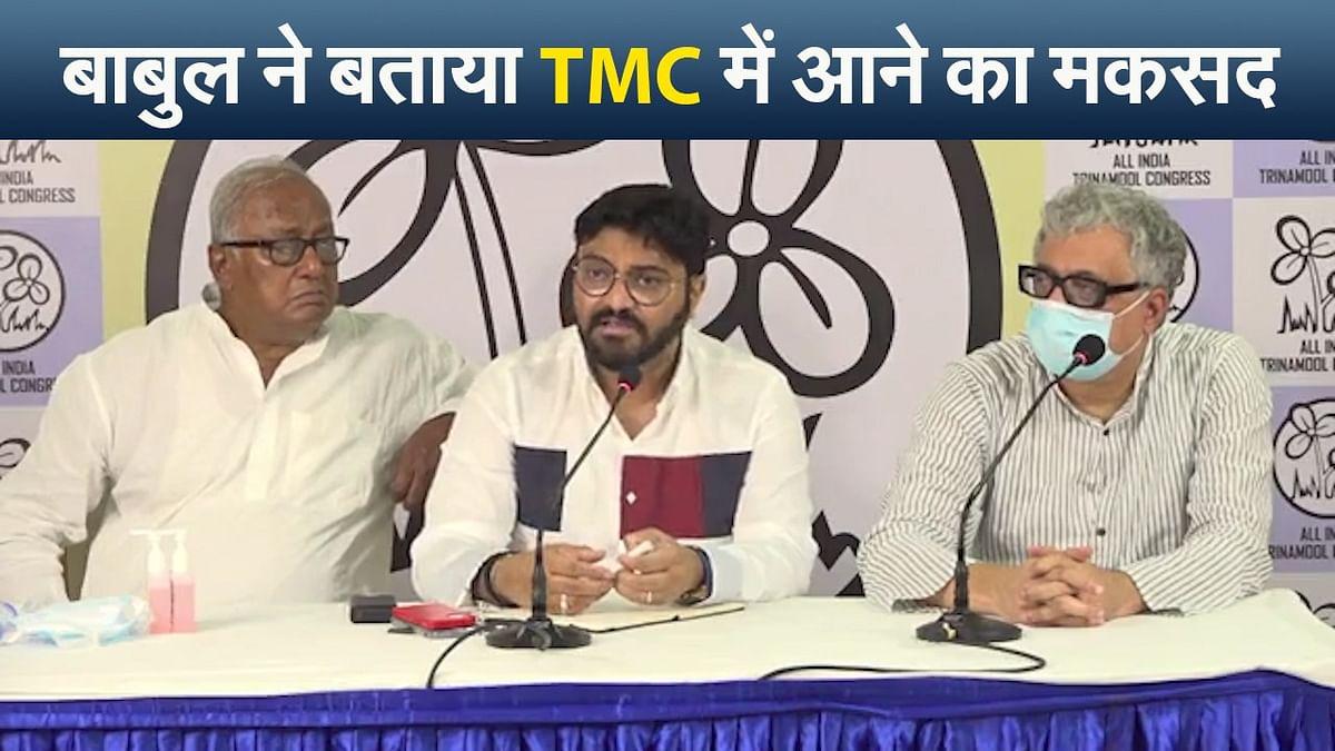 TMC में शामिल होने के बाद बाबुल सुप्रियो बोले- बुधवार को देंगे सांसद पद से इस्तीफा, मीम्स से फर्क नहीं पड़ता