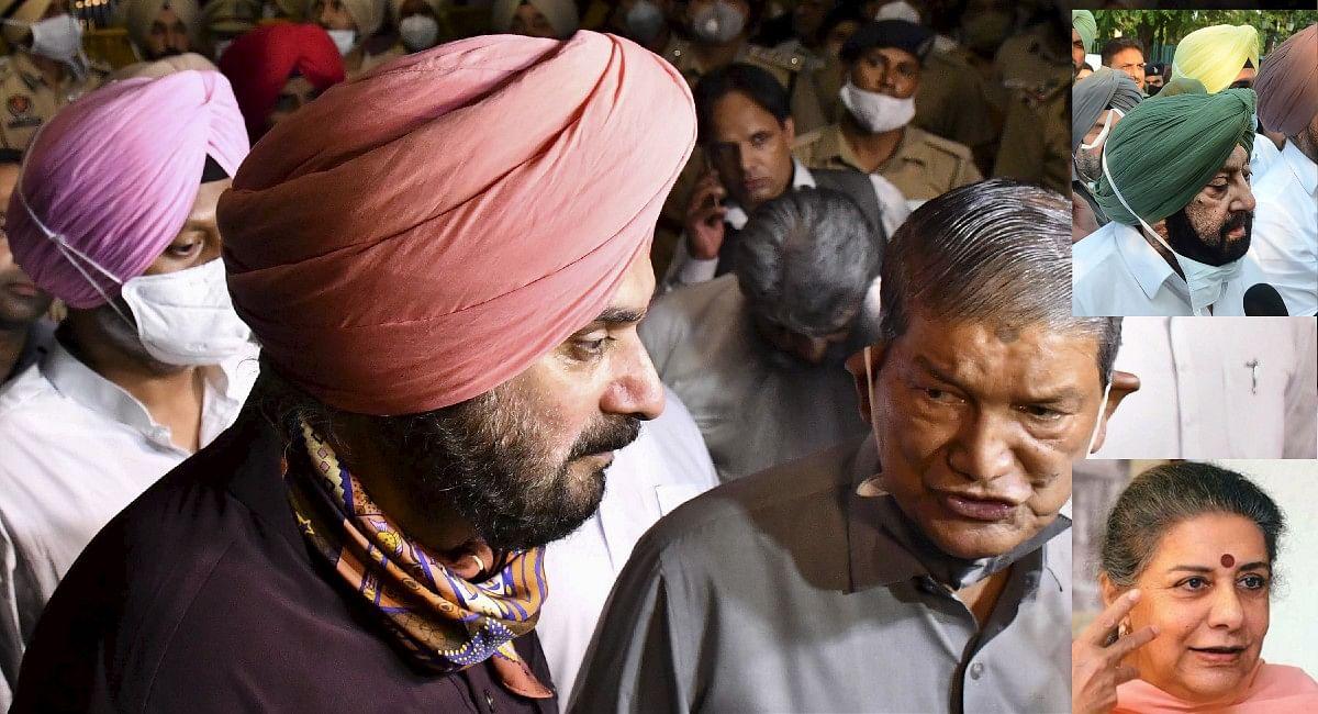 पंजाब कांग्रेस संकट लाइव : कल 11 बजे शपथ लेंगे पंजाब के नये सीएम चरणजीत सिंह चन्नी