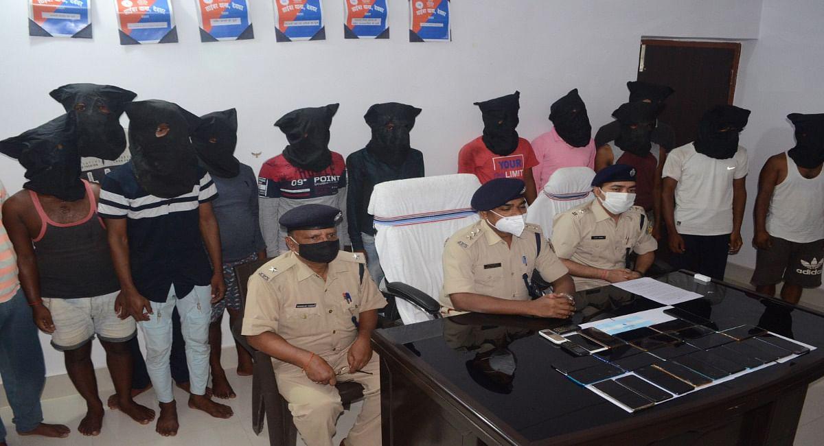 देवघर में नहीं रुक रहा कैशबैक व ऐप इंस्टॉल का झांसा देकर ठगी करने का मामला, 15 साइबर क्रिमिनल्स गिरफ्तार