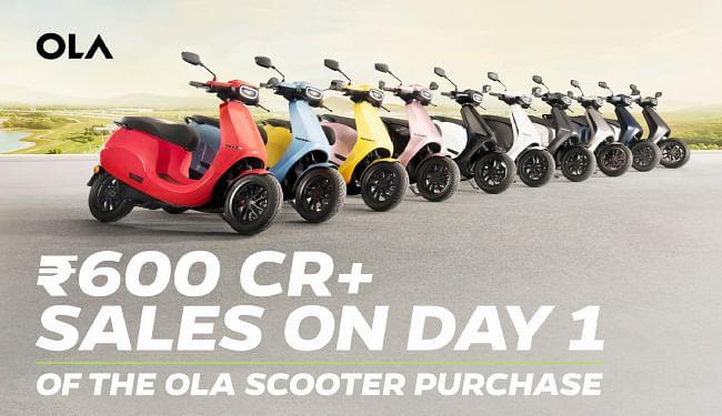 Ola ने 24 घंटे में बेचे 600 करोड़ रुपये से ज्यादा के स्कूटर! कंपनी का दावा, प्रति सेकेंड बेचे चार Ola scooter