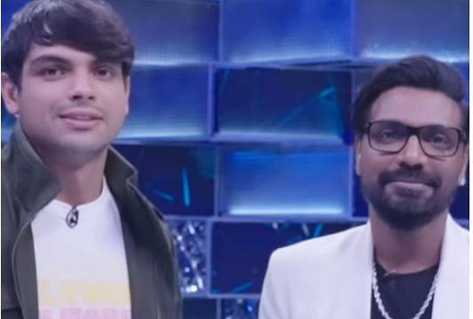 Neeraj Chopra and Remo Dsouza