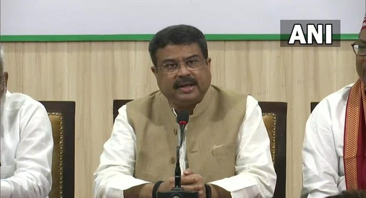 यूपी चुनाव में निषाद पार्टी के साथ मिलकर विरोधियों को चुनौती देगी भाजपा, कोर कमेटी की बैठक में किया गया फैसला