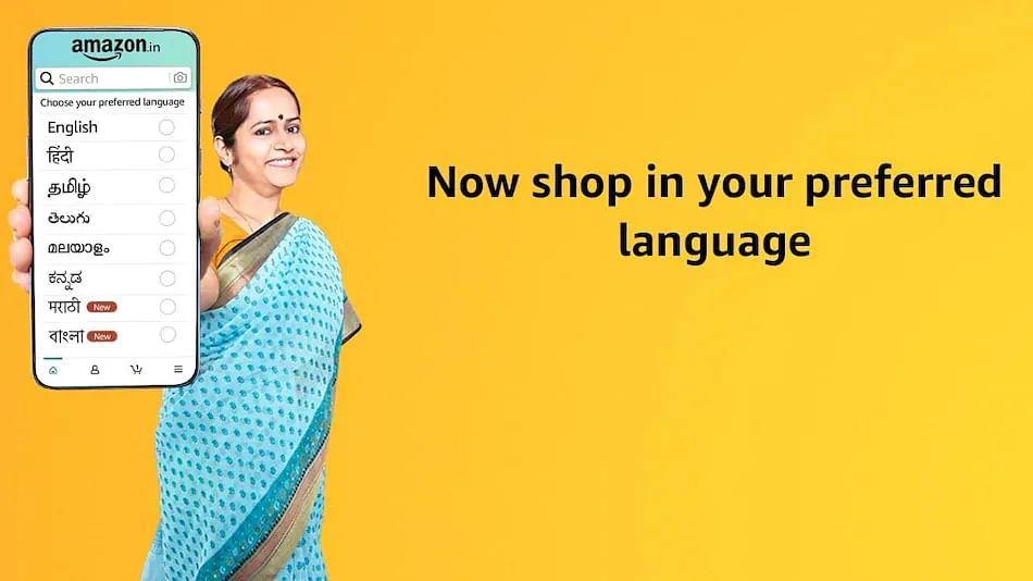 अमेजन पर अब हिंदी में बोलकर लें शॉपिंग का मजा, जानिए कैसे मिलेगी यह सुविधा