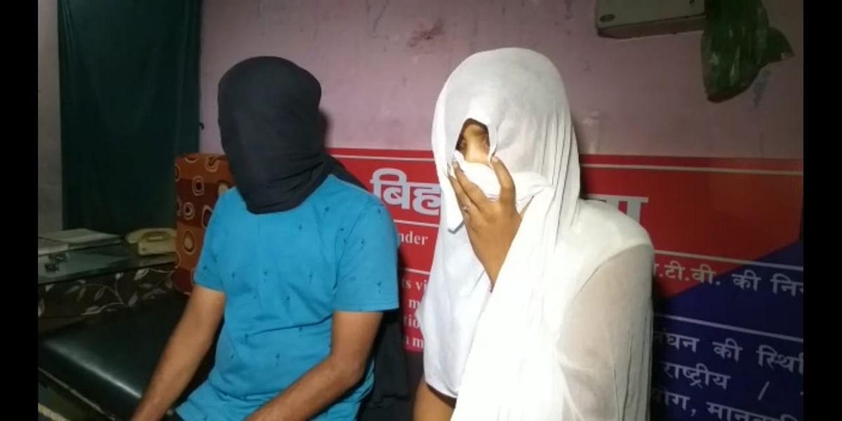 Patna Crime News फेसबुक हुआ था प्यार, फिर पति का 40 लाख लेकर प्रेमी के साथ हुई फरार, अब डेहरी से हुई गिरफ्तार