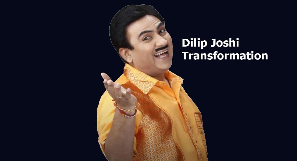 Taarak Mehta Ka Ooltah Chashmah के जेठालाल ने बिना जिम गए ही घटाया 10 किलो वजन, कुछ ऐसा था Dilip Joshi का डाइट