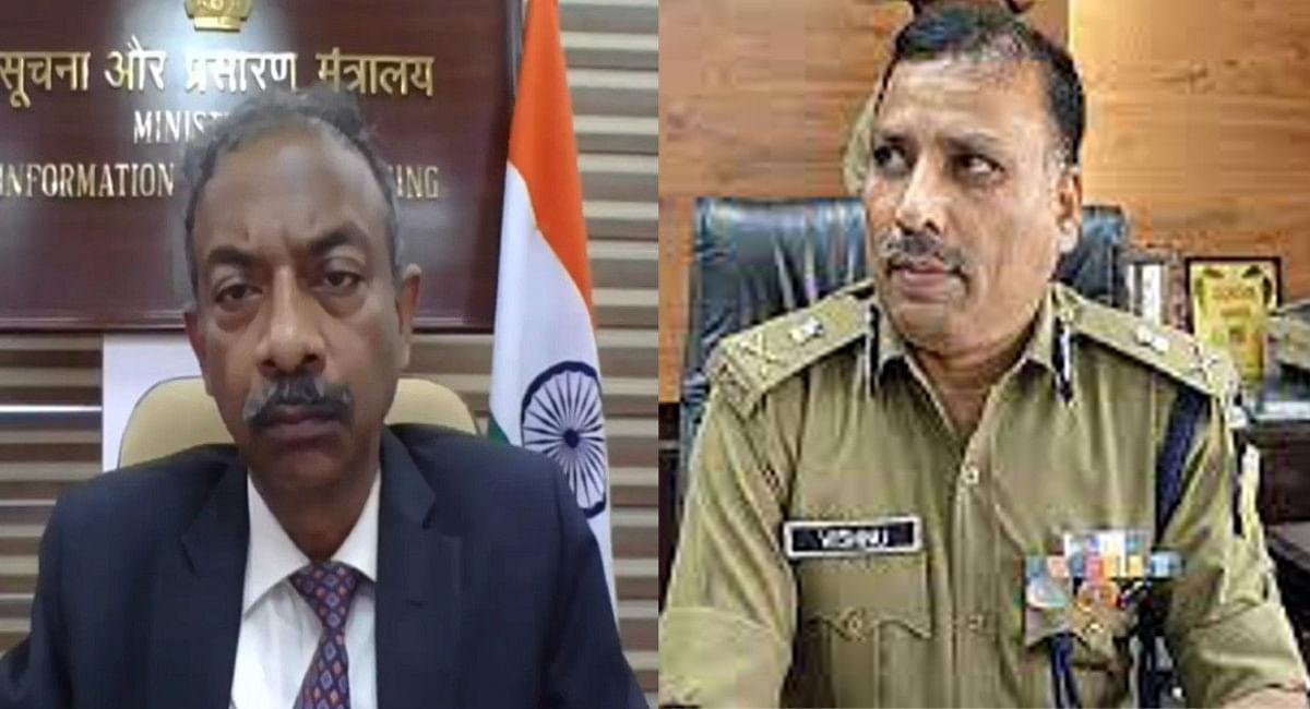 Jharkhand: चारा घोटाला को उजागर करने वाले IAS अधिकारी अमित खरे व झारखंड के प्रभारी DGP रहे एमवी राव हुए रिटायर