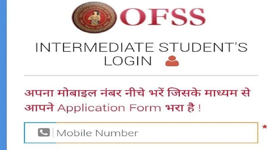 BSEB OFSS Admission 2021: बिहार बोर्ड ने जारी किया सेकेंड मेरिट लिस्ट, स्टूडेंट्स यहां देखें अपना नाम
