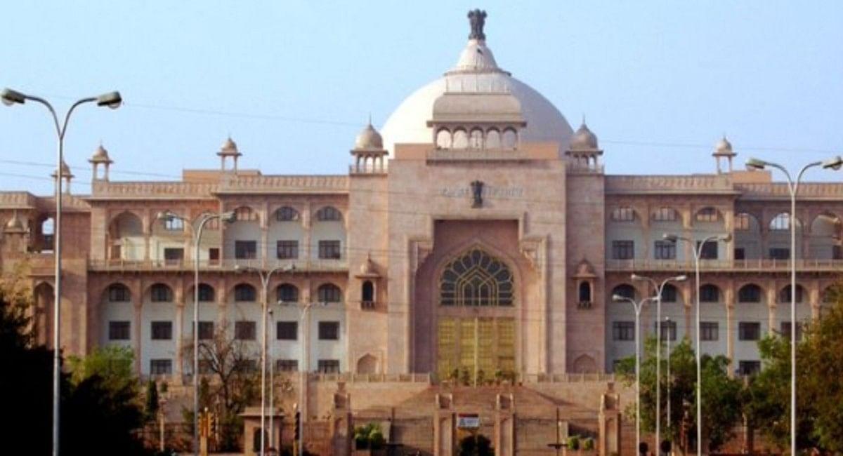 राजस्थान सरकार ने पास किया विवाह पंजीकरण कानून, बीजेपी बोली- इससे तो बाल विवाह कानूनी हो जाएगा