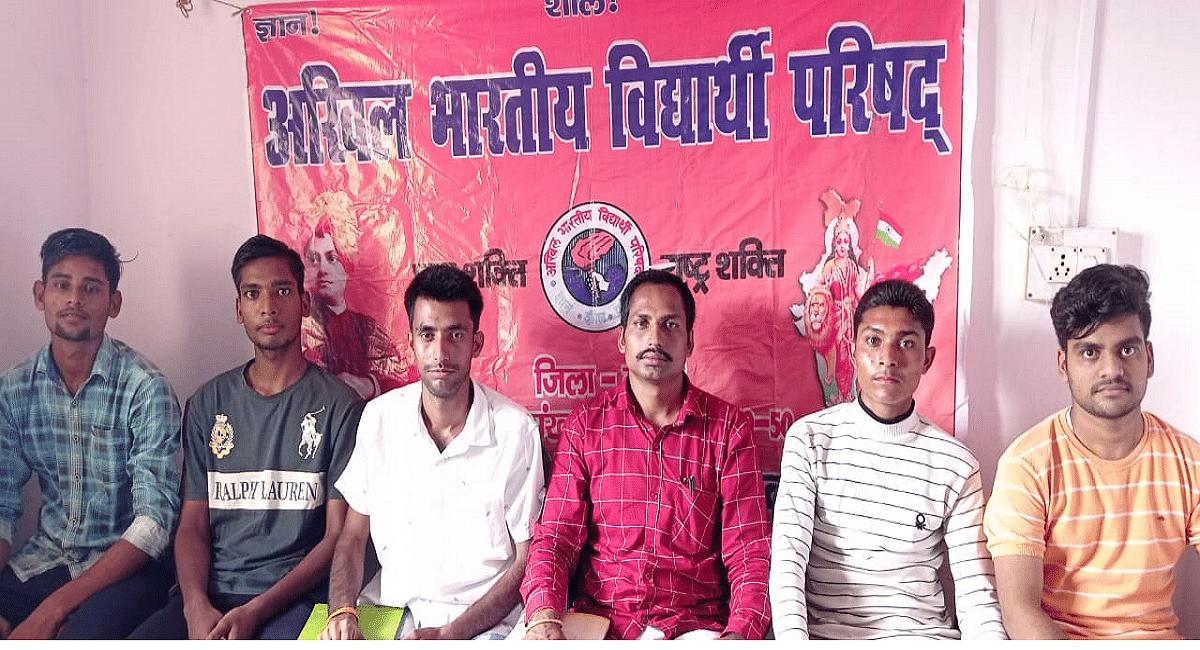 Hindi Diwas 2021 : हिंदी दिवस पर झारखंड की नियोजन नीति का ऐसे विरोध करेगी अखिल भारतीय विद्यार्थी परिषद