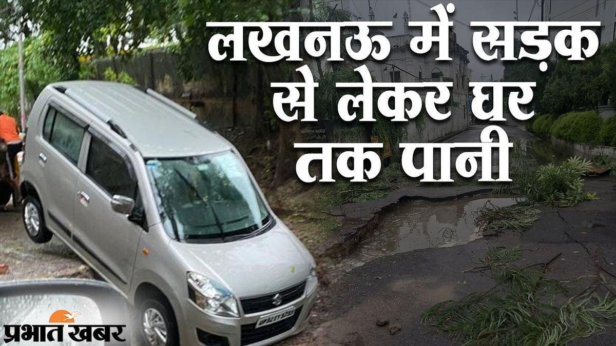 उत्तर प्रदेश की राजधानी लखनऊ में सड़क और घर तक पानी, भारी बारिश से तबाही का नजारा