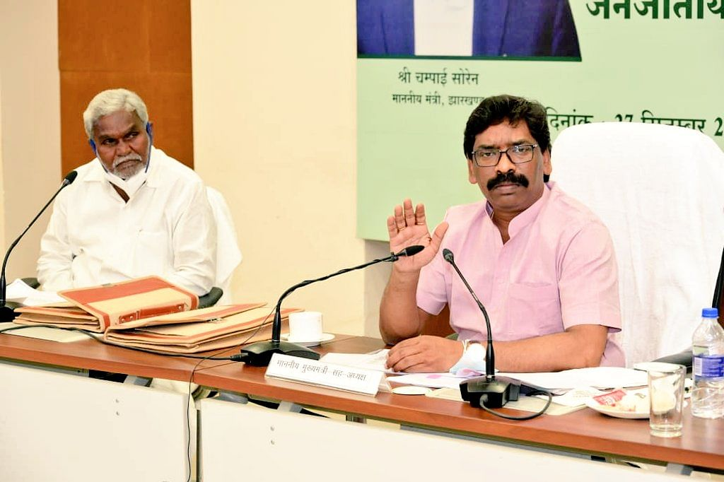 Jharkhand: आदिवासियों का जाति प्रमाण पत्र जीवन भर रहेगा वैध, जानें TAC की बैठक में अन्य किन फैसलों पर लगी मुहर