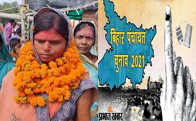 Bihar: विधवा को प्रोत्साहित कर पंचायत चुनाव लड़वा रहे ग्रामीण, नामांकन के बाद देवर ने मांग में भरा सिंदूर