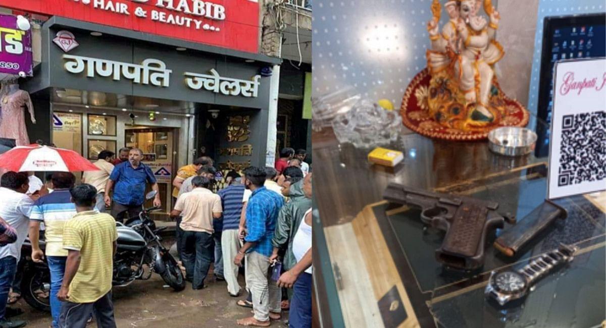 Jharkhand News: दुमका के गणपति ज्वेलर्स में डकैती का प्रयास, चली गोली, दुकानदार के सूझबूझ से एक अपराधी पकड़ाया