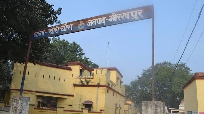 Gorakhpur News: चौरी चौरा में संदिग्ध परिस्थितियों में मिला युवक का शव, परिजनों ने जतायी हत्या की आशंका