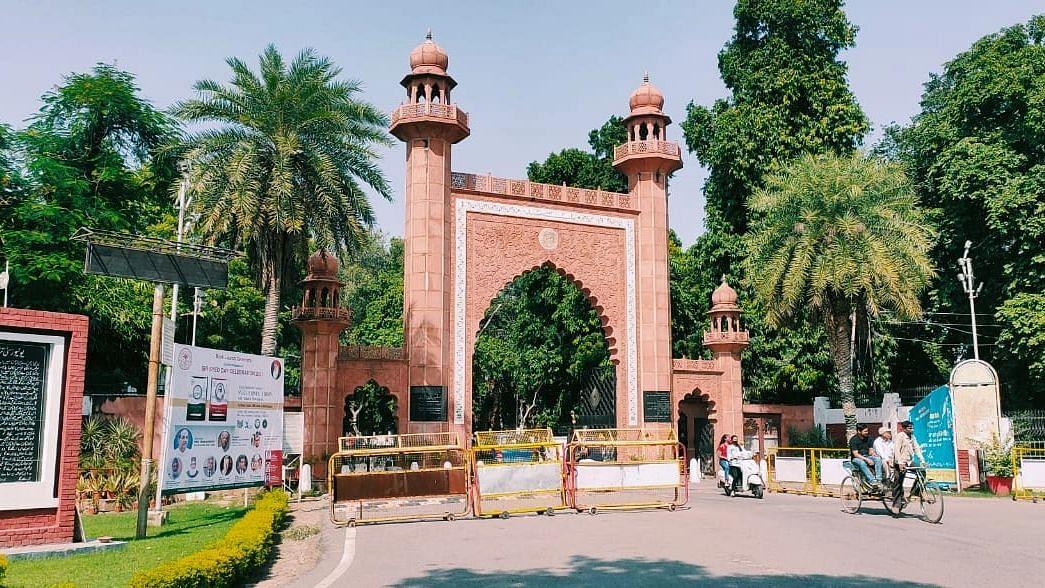 Aligarh News: एक अरब वैक्सीनेशन पर एएमयू में वेबिनार कल, इस लिंक से ले सकेंगे भाग