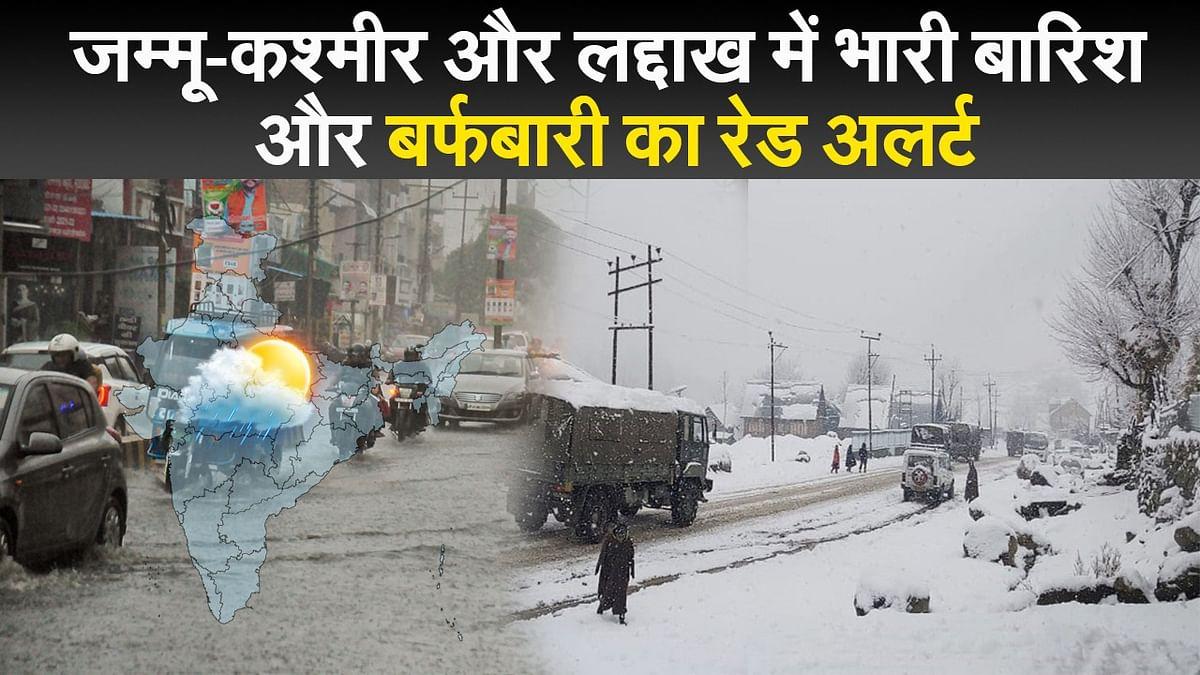 उत्तराखंड और केरल में भारी बारिश की तबाही के बाद अब जम्मू-कश्मीर और लद्दाख में रेड अलर्ट