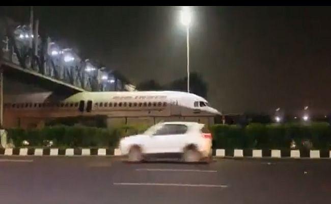 Video Viral: दिल्ली एयरपोर्ट के पास फुट ओवरब्रिज के नीचे फंस गया एयर इंडिया का विमान, जानें पूरा मामला