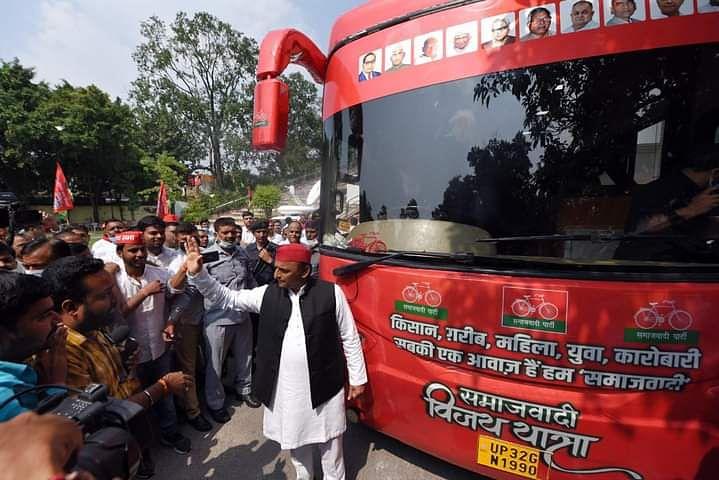 अखिलेश यादव का कानपुर से चुनावी शंखनाद, विजय यात्रा शुरू कर बोले- योगी सरकार ने लोगों को धोखा दिया