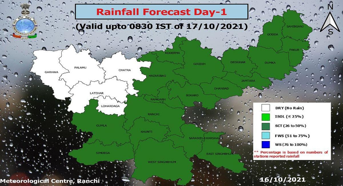 Jharkhand Weather News: झारखंड में 21 अक्टूबर तक बारिश से नहीं मिलेगी राहत, जानें आपके जिले का मौसम का हाल