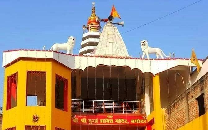 Navratri 2021 : आजादी से पहले से हो रही दुर्गा पूजा, नवरात्र में महिलाएं व लड़कियां जलाती हैं दीप