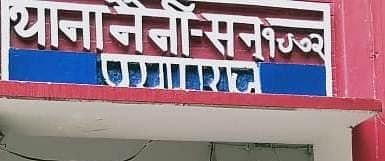 Prayagraj News: दोहरे हत्याकांड से दहली संगम नगरी, मां-बेटी की मौत मामले में जांच में जुटी पुलिस