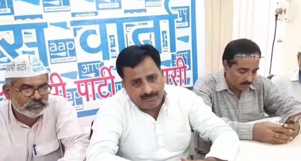 UP Election 2022: वाराणसी में 21 अक्टूबर को AAP निकालेगी तिरंगा संकल्प यात्रा, यह है पूरी रणनीति