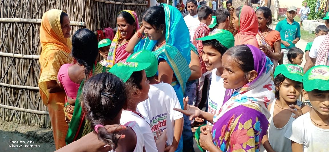 बिहार पंचायत चुनाव: चौथे चरण का आज शाम थम जाएगा प्रचार का शोर, 20 अक्तूबर को होगा मतदान