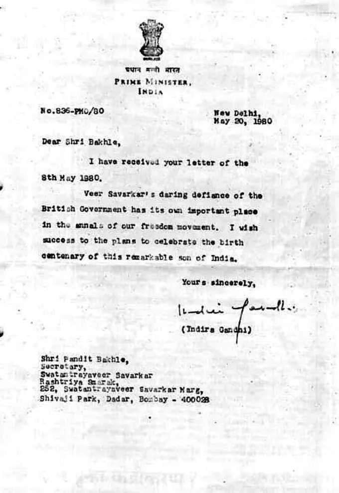 वीर सावरकर के मुद्दे पर फिर बैकफुट पर आएगी कांग्रेस? इंदिरा गांधी ने तो चिट्ठी में की थी तारीफ